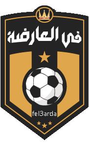 موقع فى العارضة مشاهدة مباريات اليوم بث مباشر Fel3arda