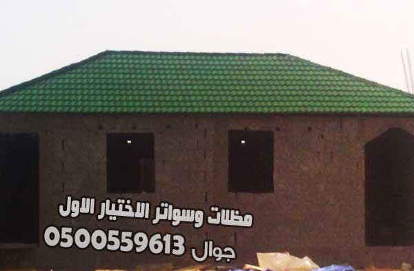 بعوازل للتركيب بالرياض0500559613