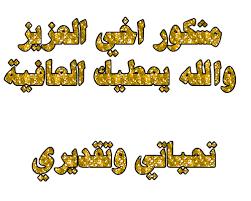 حصري -اصلاح بوت وربير huawei  s7-721u