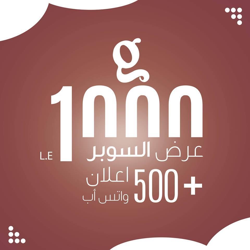 اعلانات مموله بنتائج عاليه