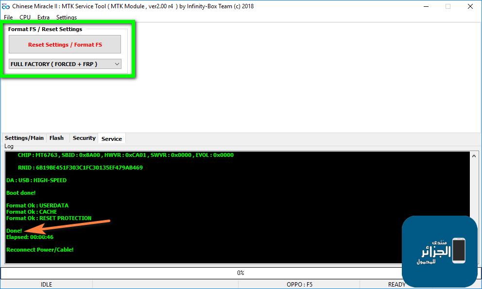OPPO A83  CPH1729  Reset Password