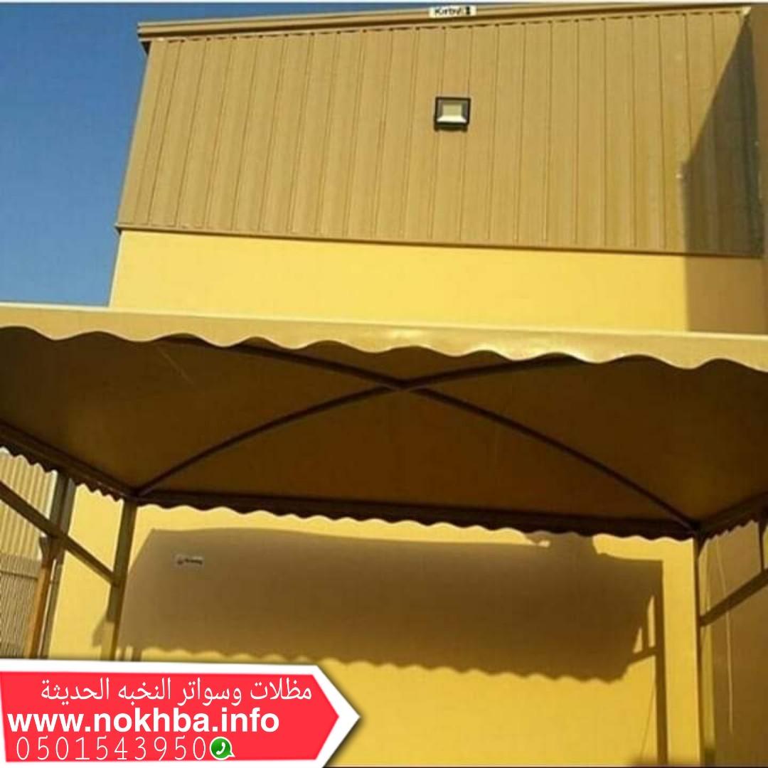 مظلات برجولات خشبية , برجولات , مظلات سيارات , سواتر  , 0501543950  P_1538zpw5k10