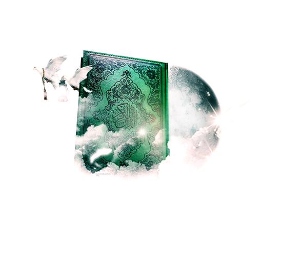 شهر الله ×× P_157580lth1