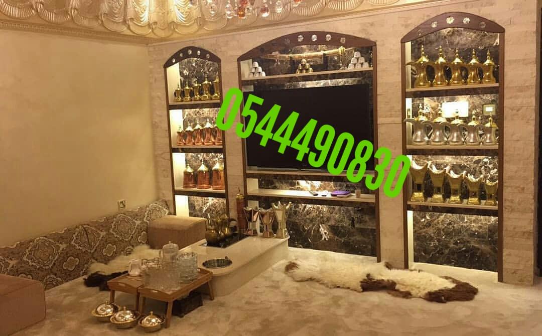 مشبات الرياض 0544490830 مشبات حديثة
