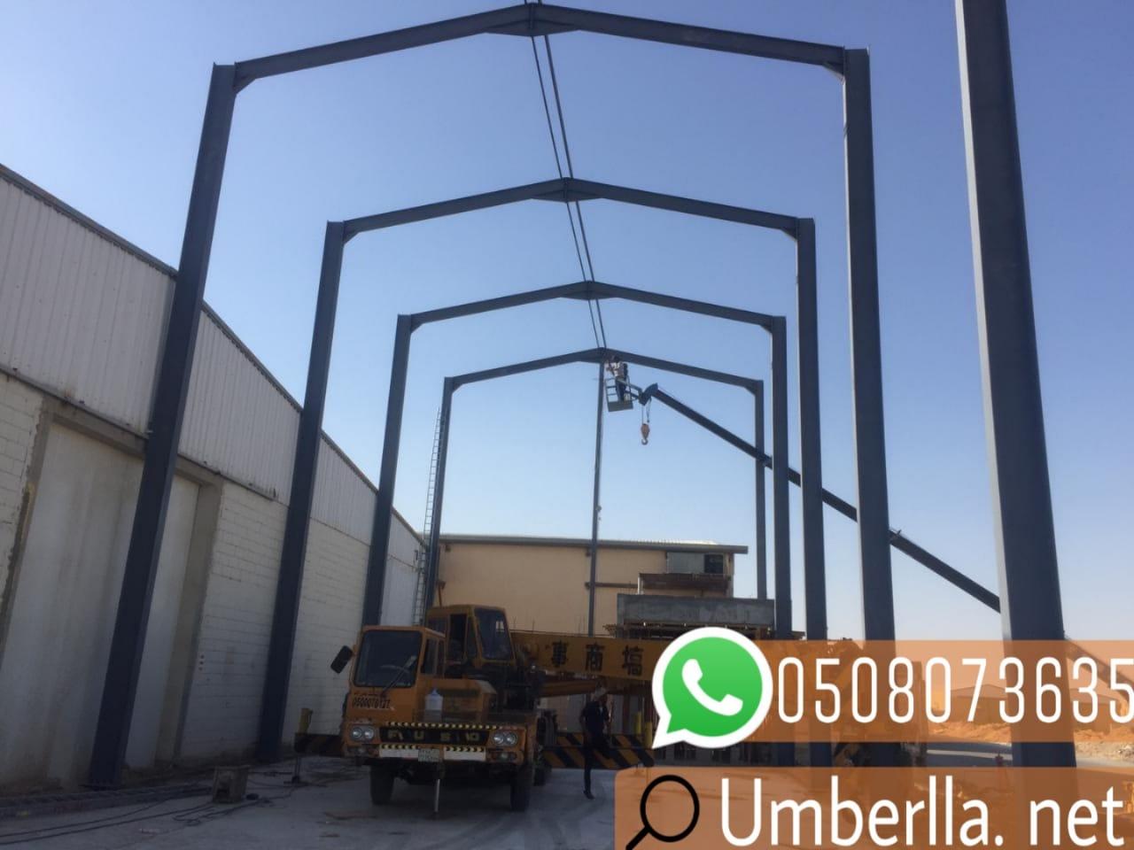 بناء هناجر , 0508073635 , , مشاريع مستودعات و هناجر , مقاول هناجر الرياض  , P_163108y4k9
