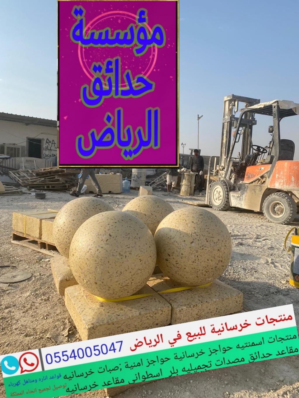 +حواجز تنظيمية بيع وتأجير في الرياض 0554005047 حواجز تنظيمية للبيع في الدمام  - صفحة 3 P_1755txijo2