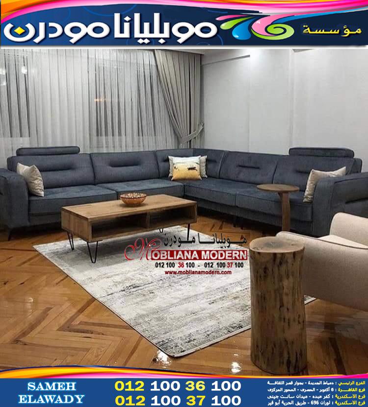 ركنات مودرن 2022 في اسكندرية - معارض الاثاث فى الاسكندرية P_1774n70h11