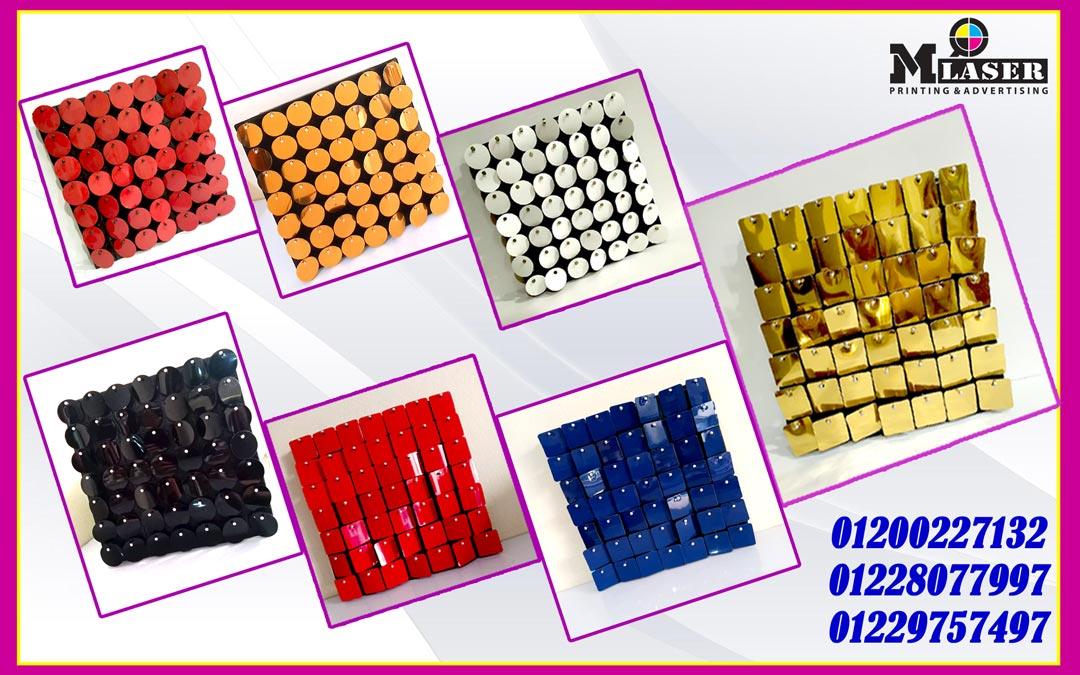 مصادر شركات تصنيع بلطلات الفلاش بانل ( شركة ام ليزر للدعاية ) P_18244rv2h1