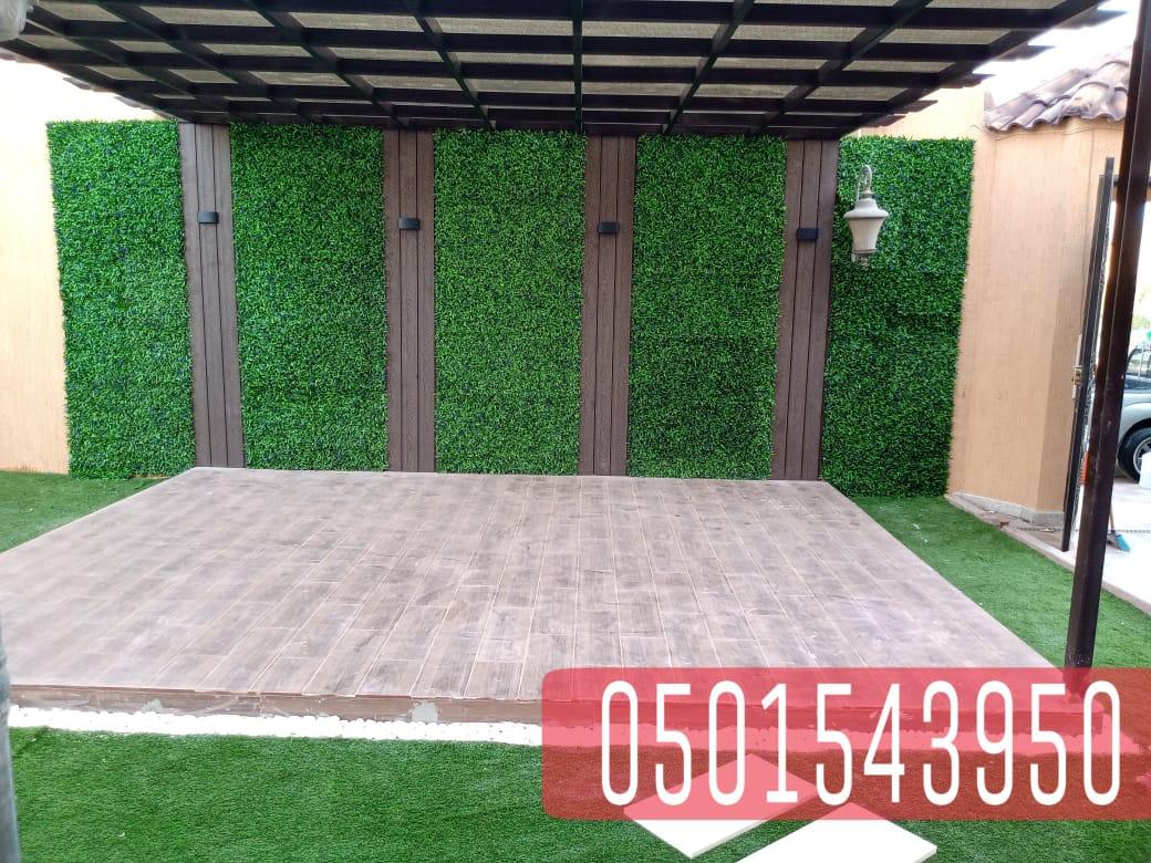 تصميم برجولات وتنسيق حدائق في مكة و جدة , 0501543950 P_2078qh3mb7
