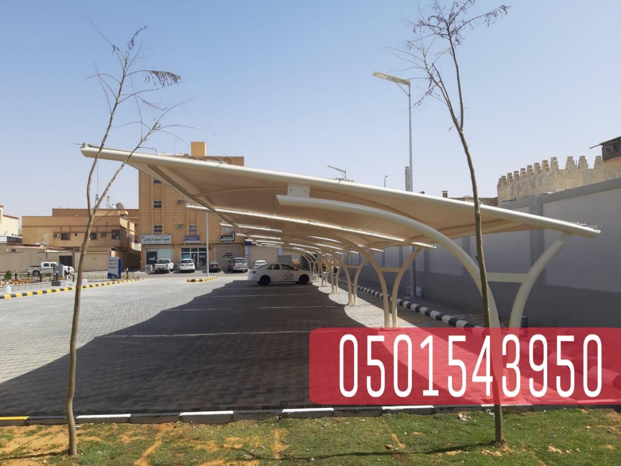 تركيب مظلات سيارات في جدة , 0501543950 P_20863u6ma9