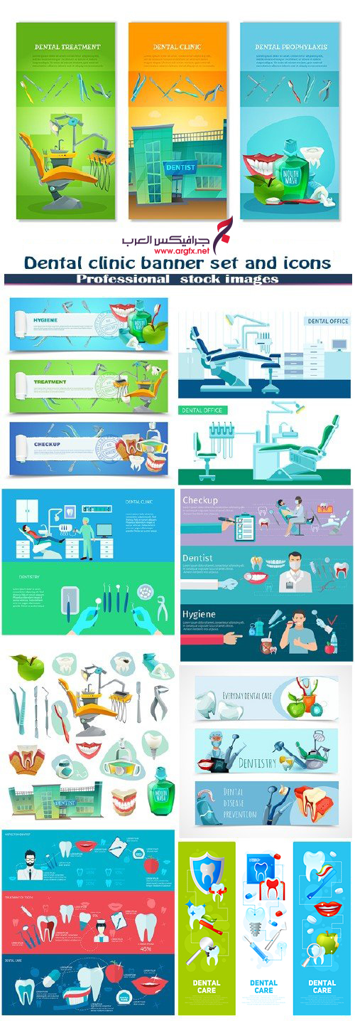 Dental clinic banner set and icons