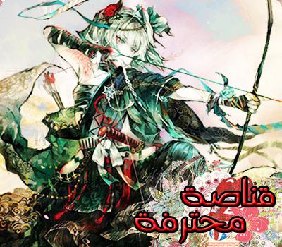 """الكشف عن ملصق دعائي جديد لانمي """"Sakura Quest"""" P_347dotje1"""